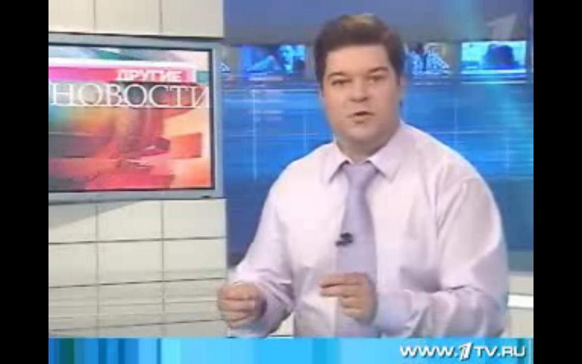 Новости украины сейчас смотреть
